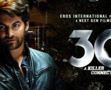 3G – A Killer Connection Trailer Review