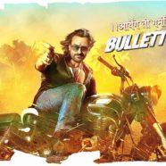 'Bullett Raja' review