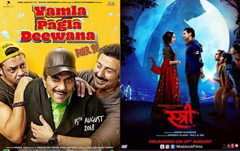 Yamla Pagla Deewana 2015 movie download