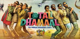 Total Dhamaal, Fridaybrands