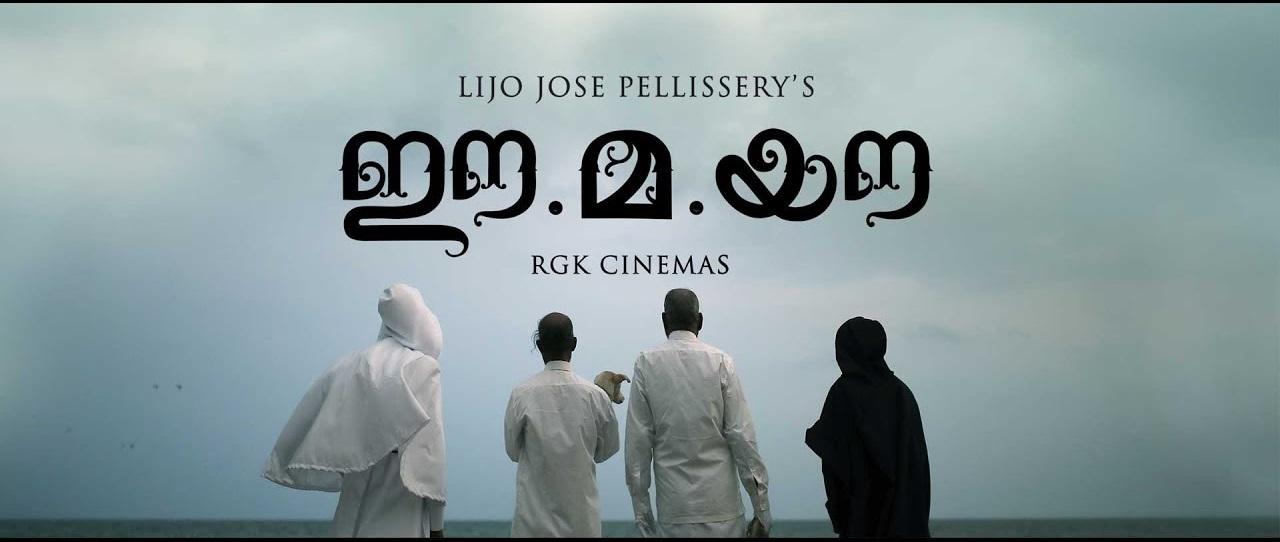 International Film Festival of India Archives - Fridaybrands